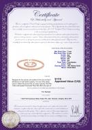 product certificate: P-AA-78-S