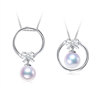 7-8mm AAA Quality Japanese Akoya Cultured Pearl Pendant in Dolores White