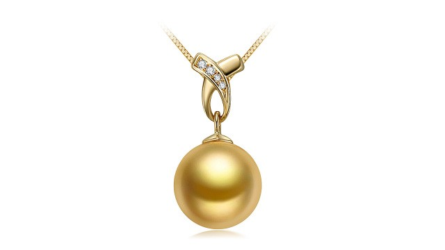 View Golden South Sea Pearl Pendants collection